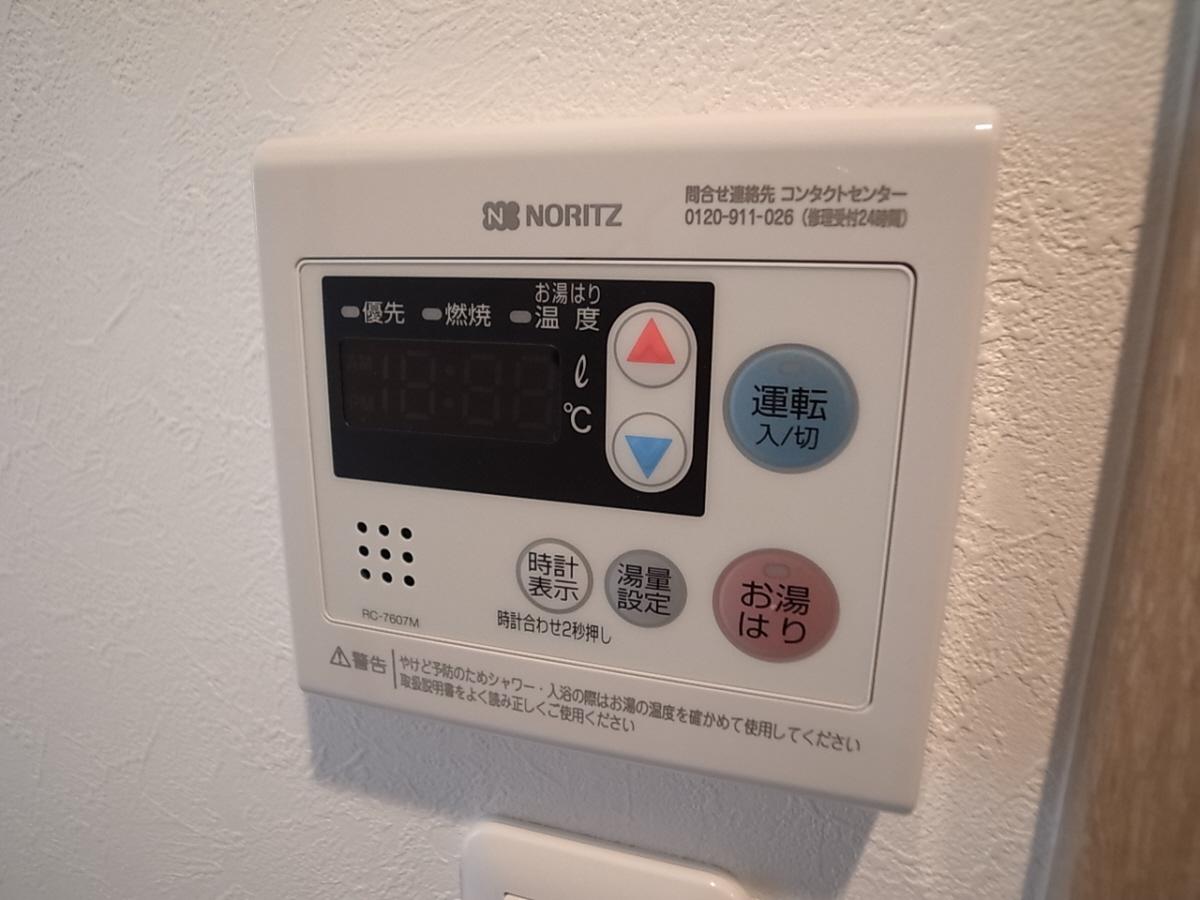 物件番号: 1025874825 アドバンス三宮グルーブ  神戸市中央区東雲通1丁目 1K マンション 画像16