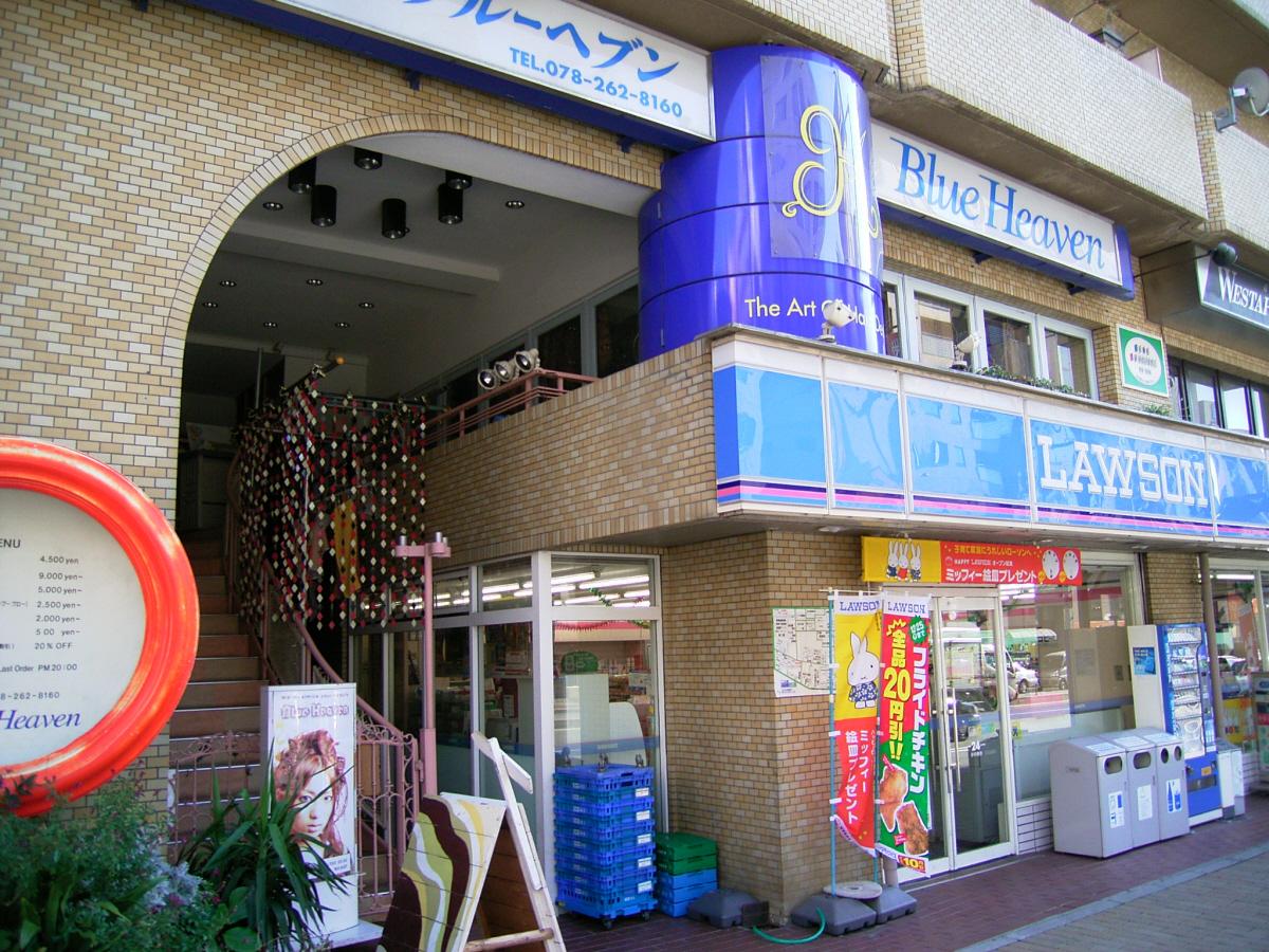 物件番号: 1025874907 グレイスハイツ新神戸  神戸市中央区布引町2丁目 2LDK マンション 画像1