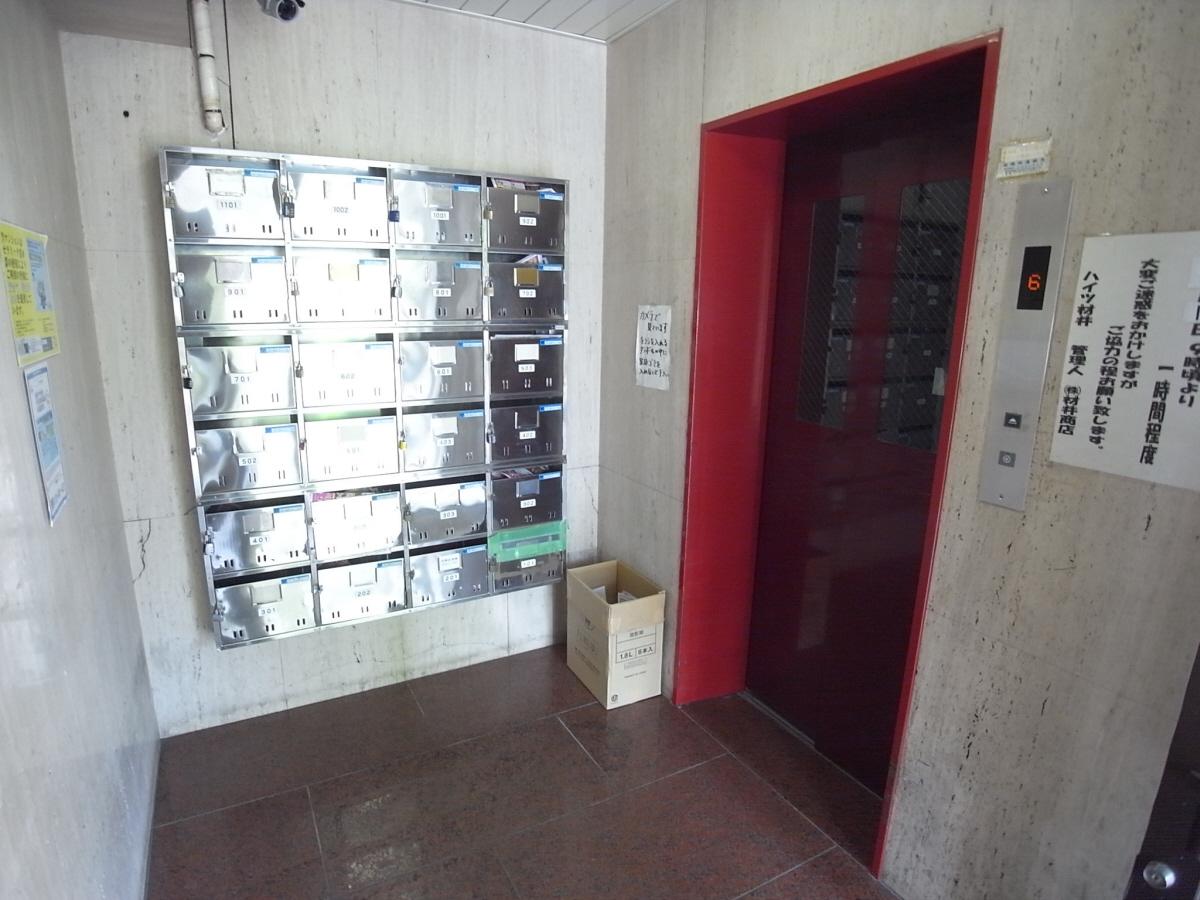 物件番号: 1025875059 ハイツ材井  神戸市兵庫区大開通5丁目 1LDK マンション 画像11
