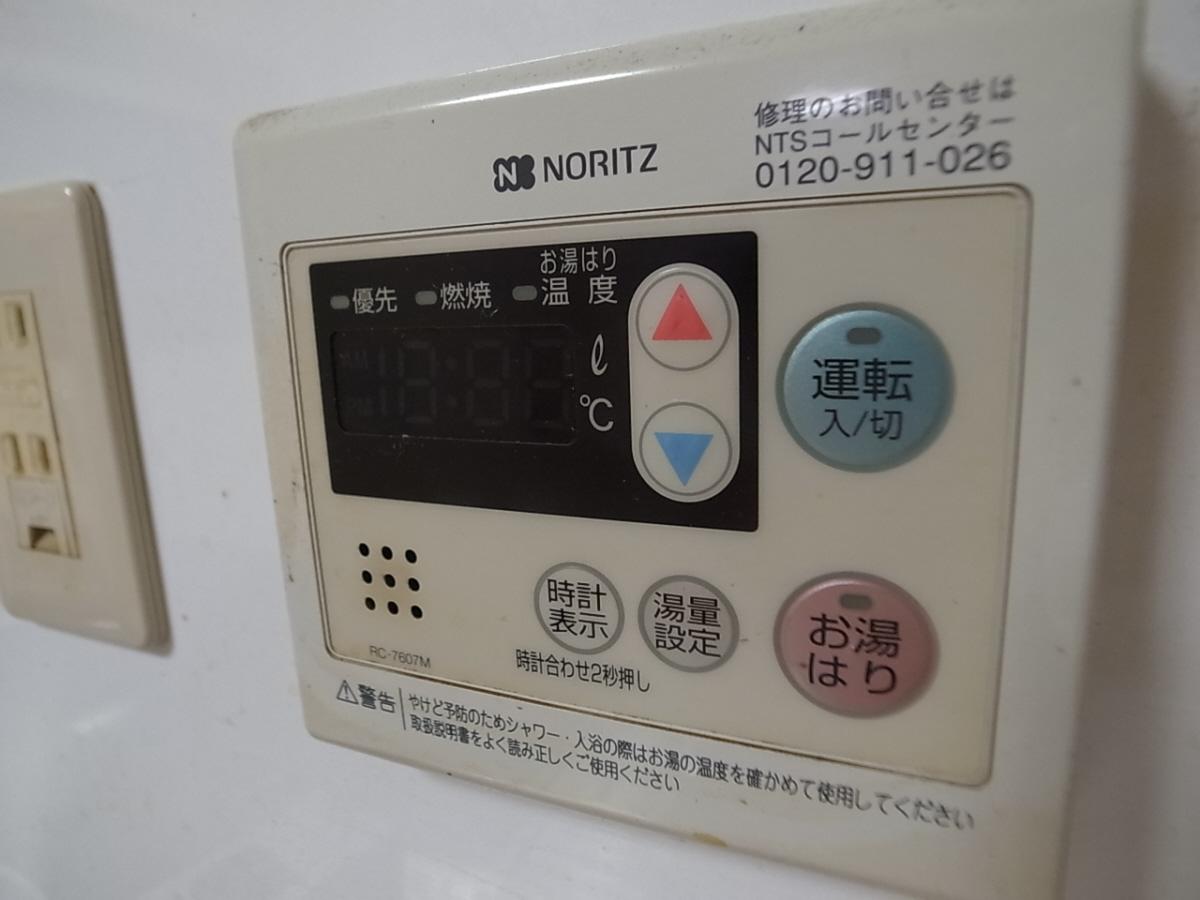 物件番号: 1025875085 北野タウンハウス  神戸市中央区山本通3丁目 1LDK マンション 画像17