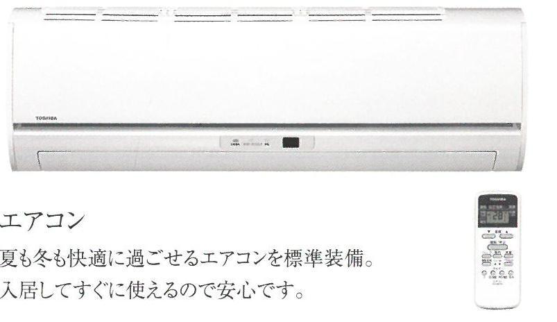 物件番号: 1025875201 エステムコート三宮EASTⅣザ・フロント  神戸市中央区宮本通7丁目 1K マンション 画像5