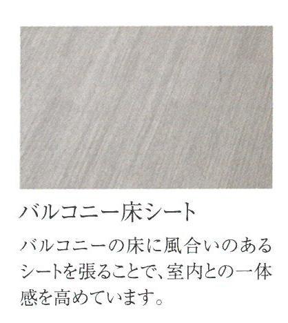 物件番号: 1025875201 エステムコート三宮EASTⅣザ・フロント  神戸市中央区宮本通7丁目 1K マンション 画像11