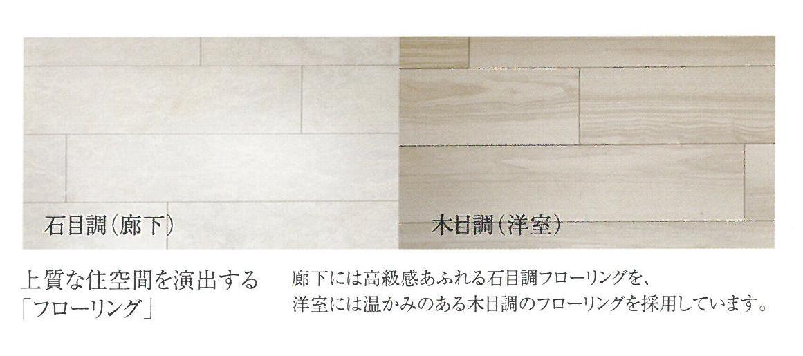 物件番号: 1025875201 エステムコート三宮EASTⅣザ・フロント  神戸市中央区宮本通7丁目 1K マンション 画像14