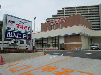 物件番号: 1025881494 リブリ・式部  神戸市灘区赤坂通7丁目 1K マンション 画像25