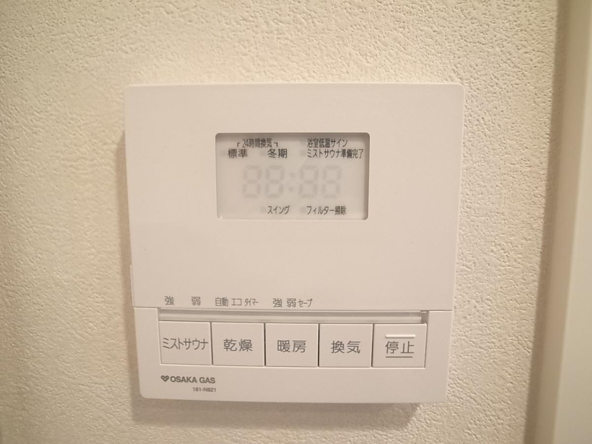 物件番号: 1025875530 ソルレヴェンテ神戸中山手通  神戸市中央区中山手通7丁目 3LDK マンション 画像13