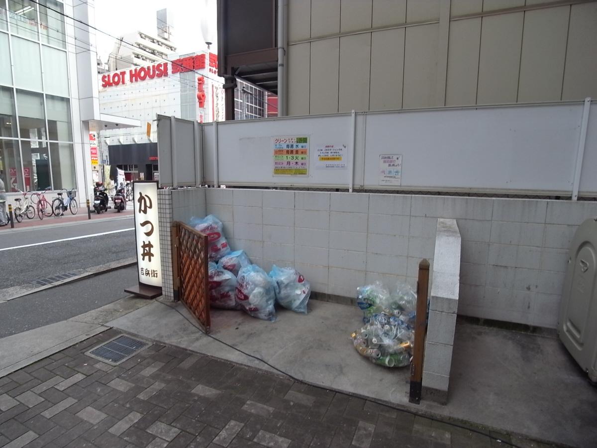 物件番号: 1025876641 グラージェ三宮  神戸市中央区旭通5丁目 1K マンション 画像13