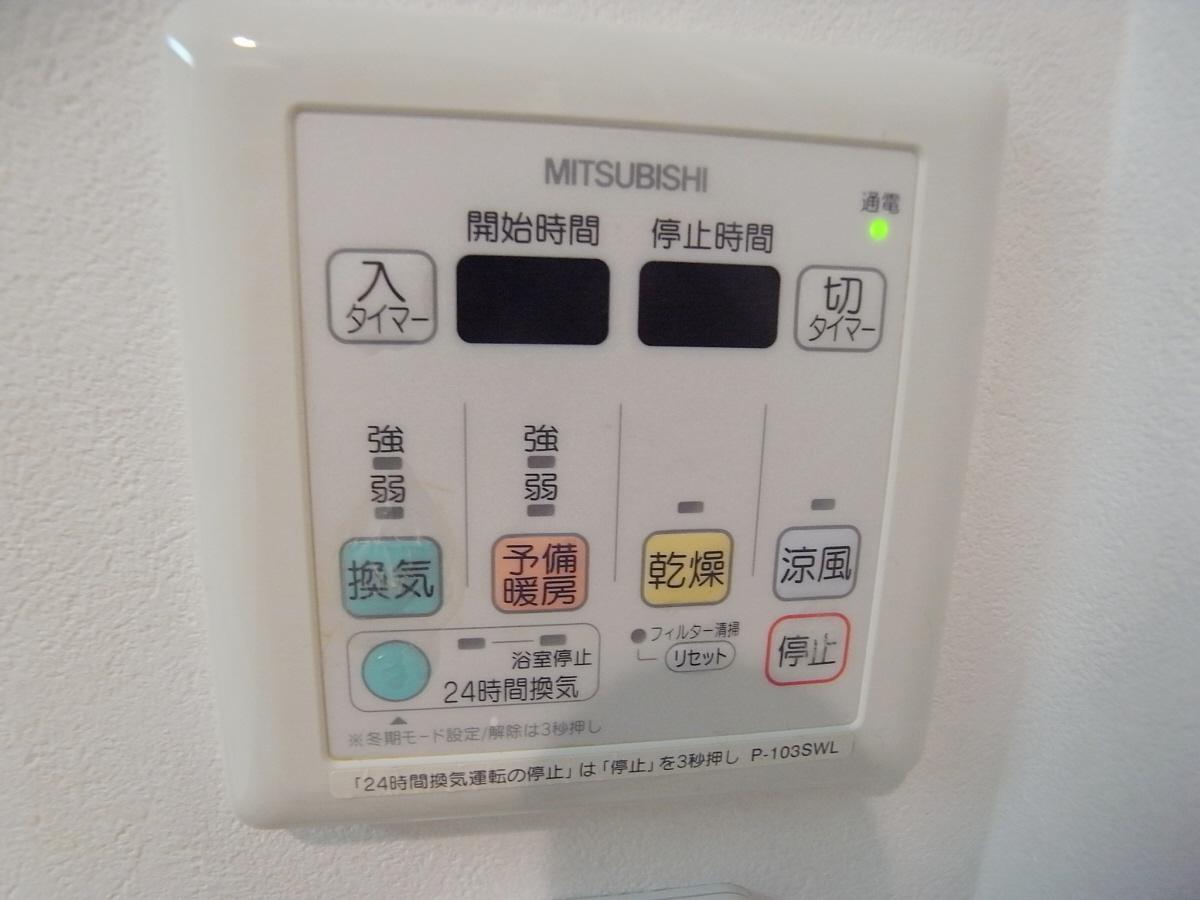 物件番号: 1025876641 グラージェ三宮  神戸市中央区旭通5丁目 1K マンション 画像17
