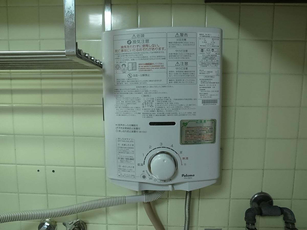 物件番号: 1025883164 三葉ハイツ  神戸市中央区山本通4丁目 2DK マンション 画像12
