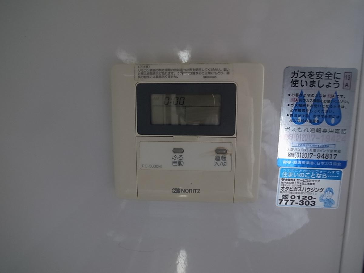 物件番号: 1025881169 ハイツT's  神戸市兵庫区松本通3丁目 2DK マンション 画像18