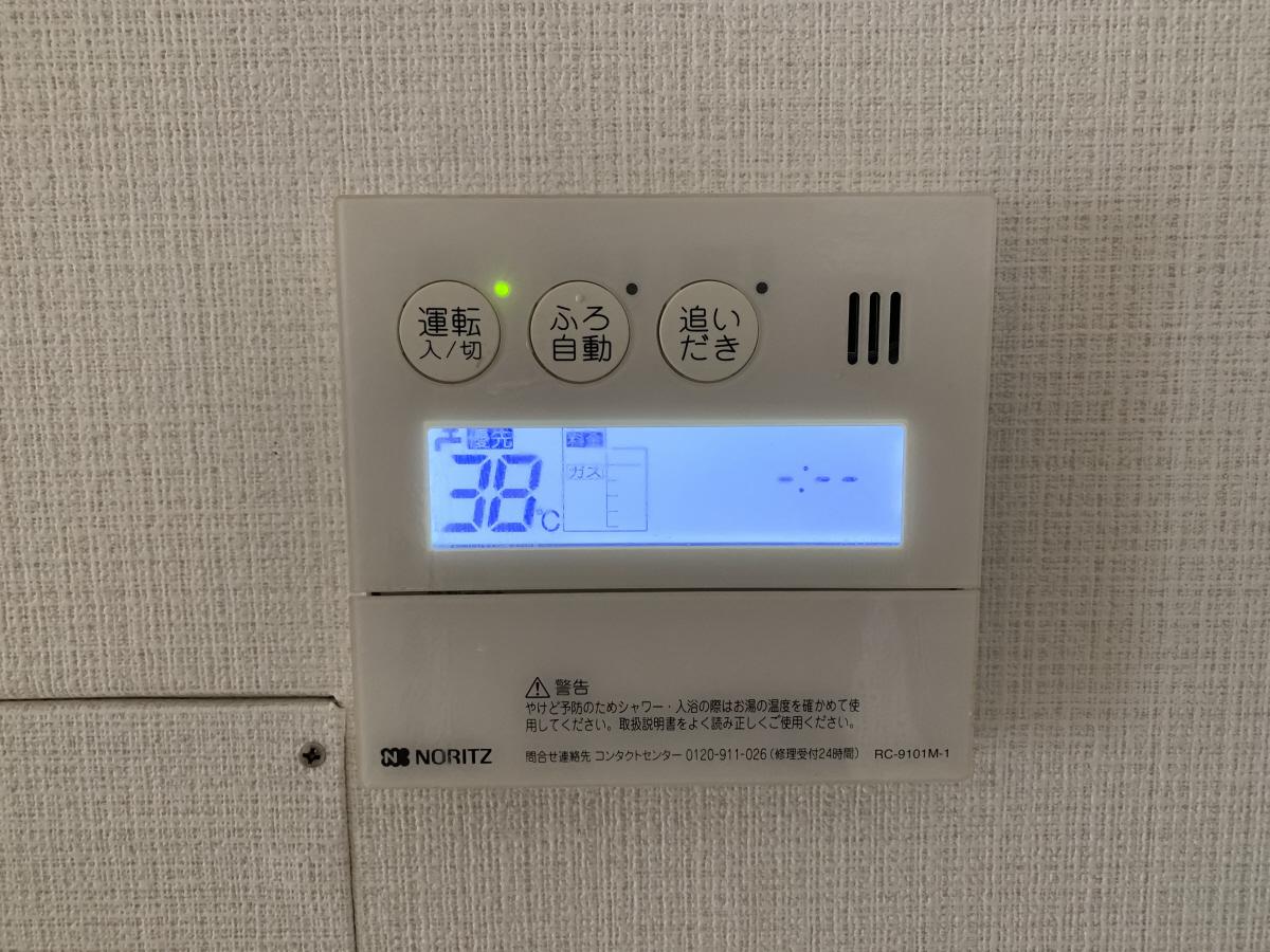 物件番号: 1025881207 グランドハイツ岸本  神戸市中央区日暮通1丁目 2DK マンション 画像11