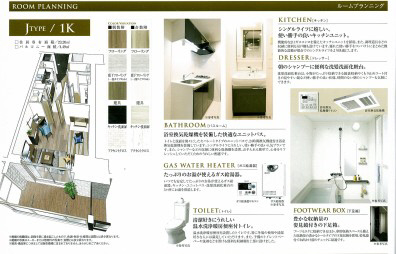 物件番号: 1025883331 プレサンス THE 神戸  神戸市兵庫区西出町 1LDK マンション 画像2