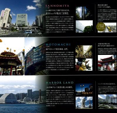物件番号: 1025881330 プレサンス THE 神戸  神戸市兵庫区西出町 1LDK マンション 画像4