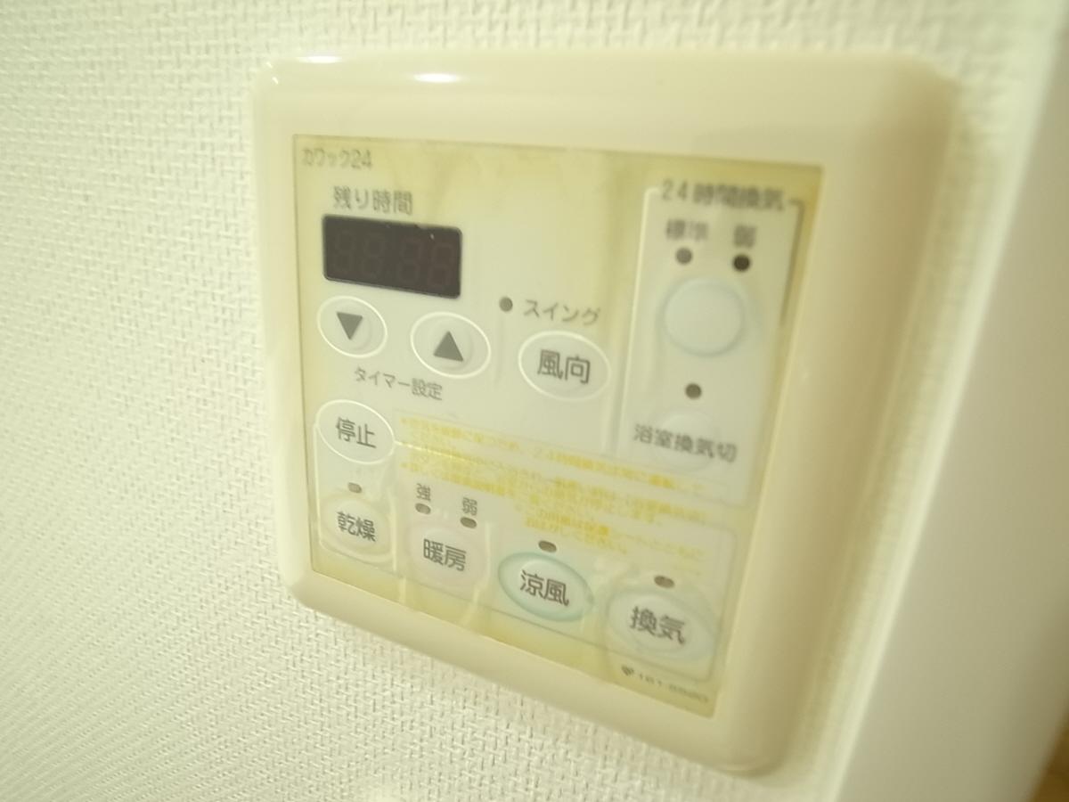 物件番号: 1025881486 KAISEI新神戸第2EAST  神戸市中央区布引町2丁目 2LDK マンション 画像11