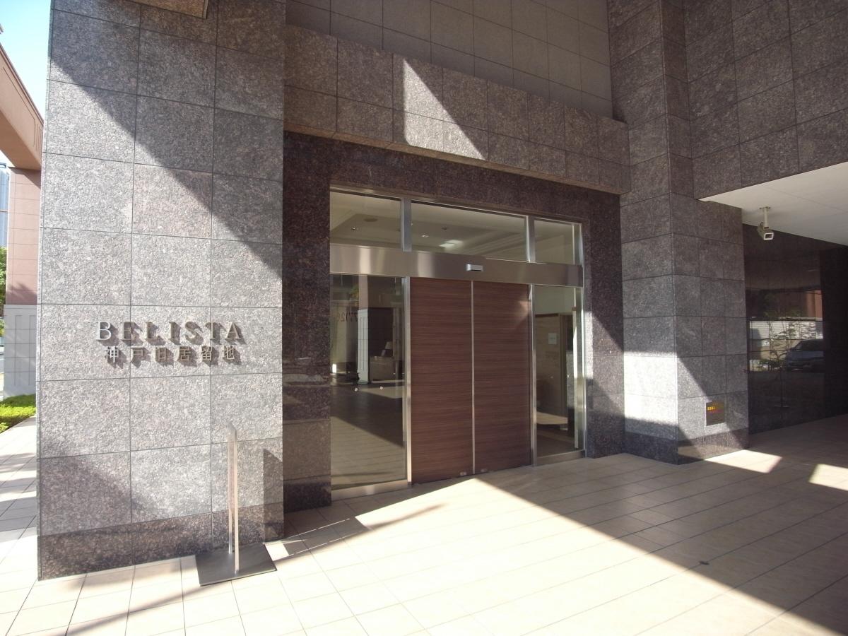 物件番号: 1025881820 ベリスタ神戸旧居留地  神戸市中央区海岸通 3SLDK マンション 画像1