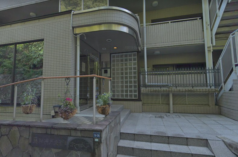 物件番号: 1025882087 藤和神戸北野町ホームズ  神戸市中央区北野町4丁目 1LDK マンション 画像1