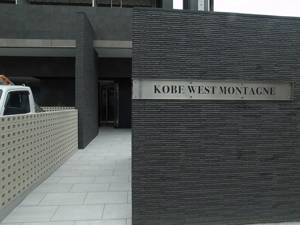 物件番号: 1025882143 エスプレイス神戸ウエストモンターニュ  神戸市兵庫区西橘通1丁目 1K マンション 画像9