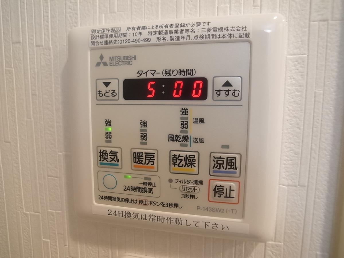 物件番号: 1025882261 ファーストフィオーレ三宮イーストⅡ  神戸市中央区宮本通7丁目 1K マンション 画像14