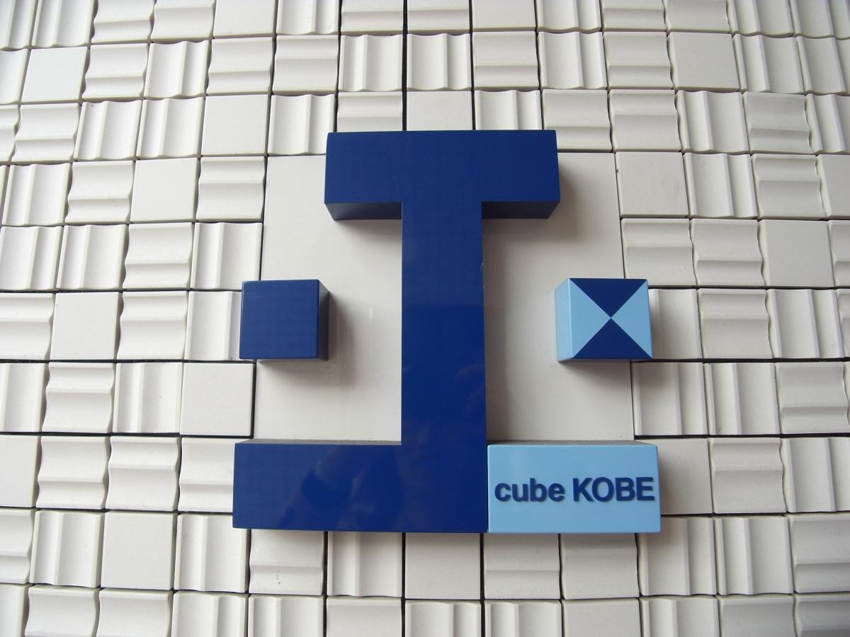 物件番号: 1025882516 J-cube KOBE  神戸市中央区楠町6丁目 1K マンション 画像33
