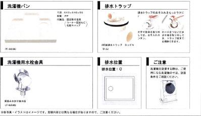 物件番号: 1025882663 アルファ神戸元町  神戸市中央区下山手通7丁目 1LDK マンション 画像5