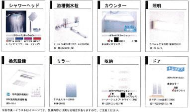 物件番号: 1025882663 アルファ神戸元町  神戸市中央区下山手通7丁目 1LDK マンション 画像9
