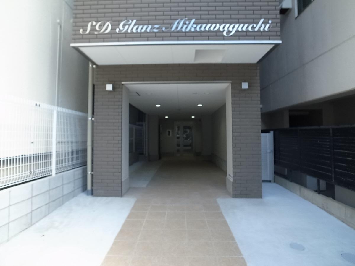 物件番号: 1025882668 SDグランツ三川口  神戸市兵庫区三川口町2丁目 1LDK マンション 画像1
