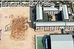 物件番号: 1025882704 イーストコート2番街  神戸市東灘区向洋町中1丁目 2LDK マンション 画像20