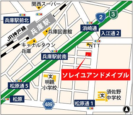 物件番号: 1025882841 ソレイユ アンド メイプル  神戸市兵庫区入江通2丁目 1LDK マンション 画像8