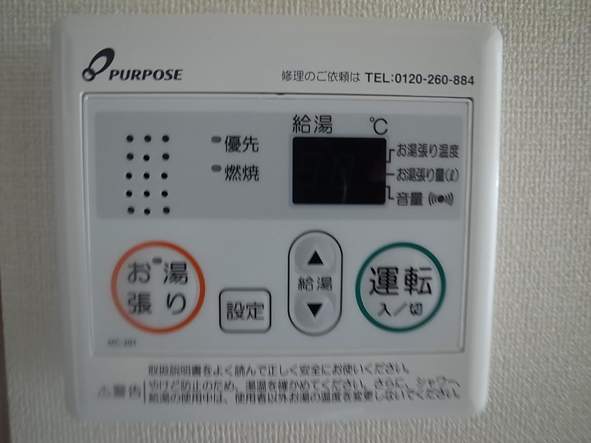 物件番号: 1025883691 ララプレイス ザ・神戸シルフ  神戸市中央区中町通4丁目 1K マンション 画像13