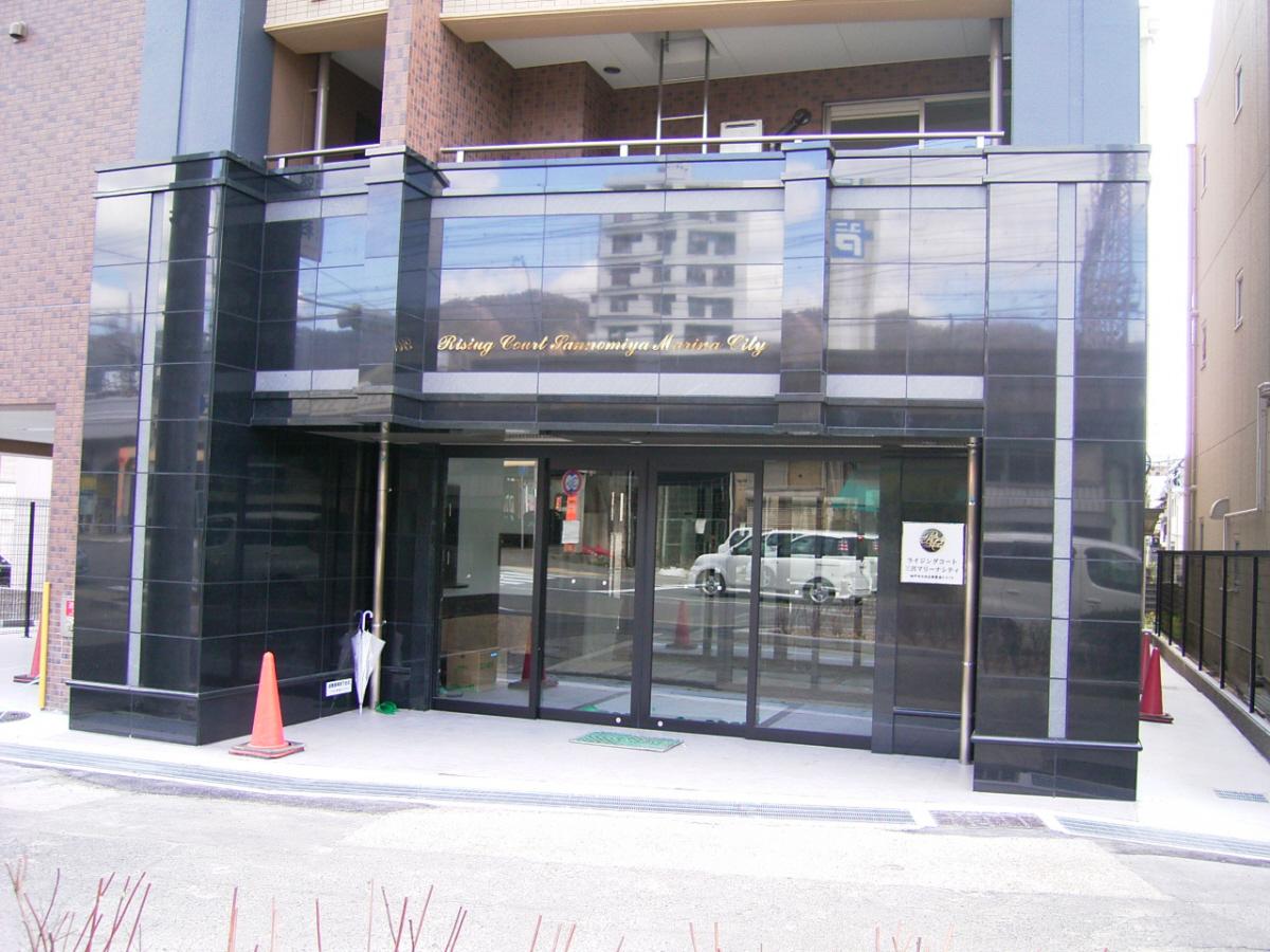 物件番号: 1025883228 ライジングコート三宮マリーナシティ  神戸市中央区東雲通3丁目 1K マンション 画像2