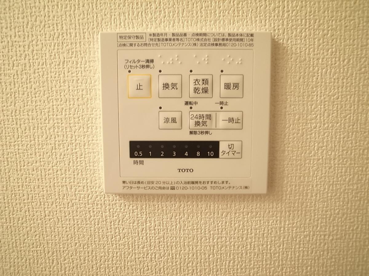 物件番号: 1025883254 グレイスコート神戸北野  神戸市中央区山本通2丁目 2LDK ハイツ 画像9