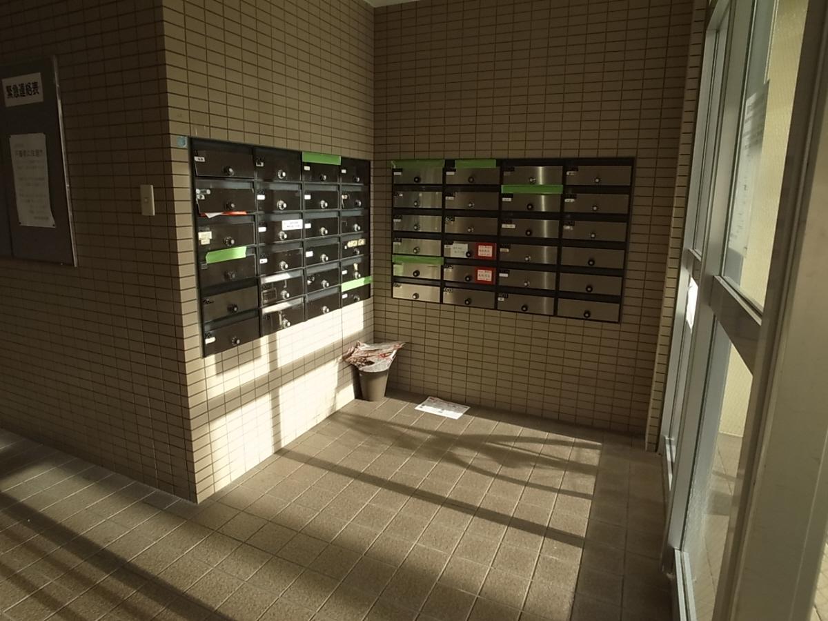 物件番号: 1025883316 グランドハイツ岸本  神戸市中央区日暮通1丁目 2DK マンション 画像2