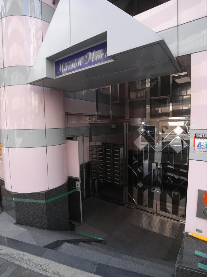 物件番号: 1025883347 メゾンフローラ  神戸市中央区花隈町 1LDK マンション 画像1