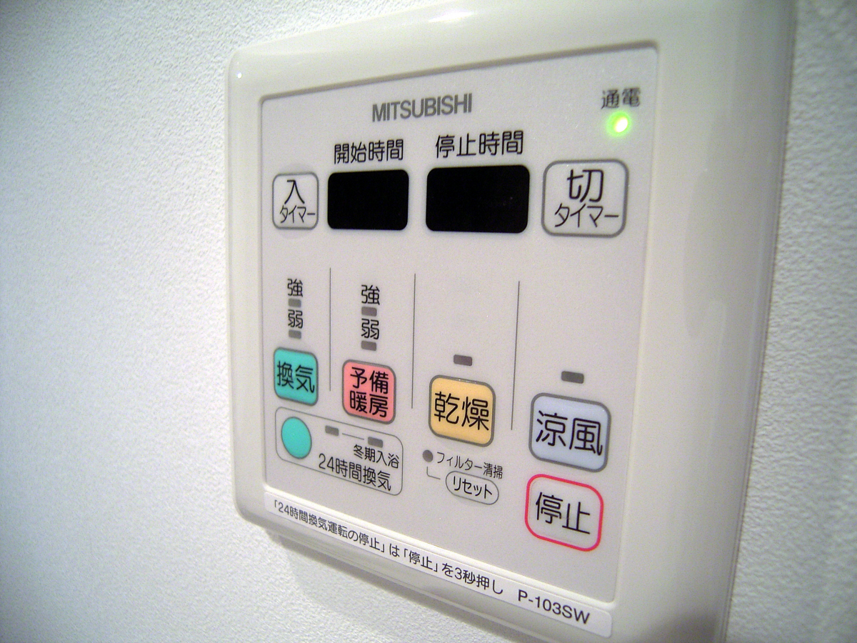 物件番号: 1025883351 レジディア神戸磯上  神戸市中央区磯上通3丁目 1K マンション 画像10