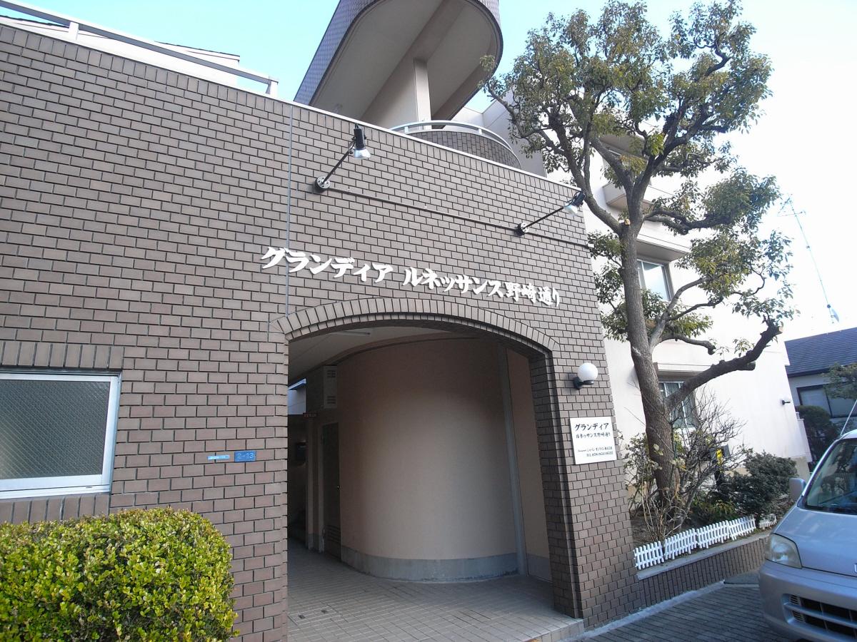 物件番号: 1025883356 グランディア ルネッサンス野崎通り  神戸市中央区野崎通2丁目 2DK マンション 外観画像