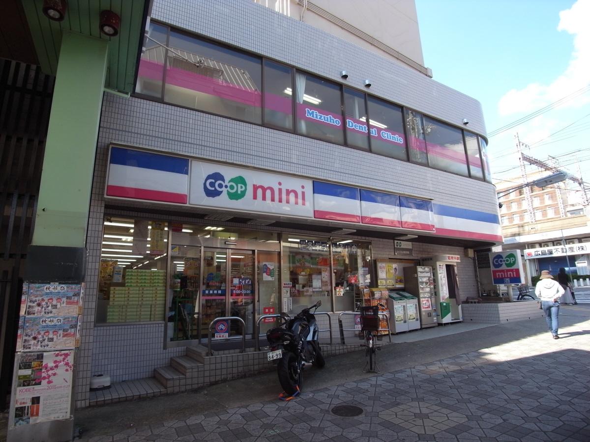 物件番号: 1025883710 ラ・フォンテ春日野  神戸市中央区東雲通1丁目 1K マンション 画像25