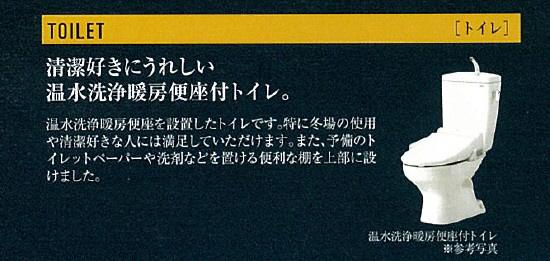 物件番号: 1025883474 プレサンス神戸キュリオ  神戸市中央区相生町5丁目 1K マンション 画像6