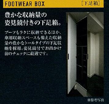 物件番号: 1025883468 プレサンス神戸キュリオ  神戸市中央区相生町5丁目 1K マンション 画像8