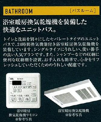 物件番号: 1025883468 プレサンス神戸キュリオ  神戸市中央区相生町5丁目 1K マンション 画像9