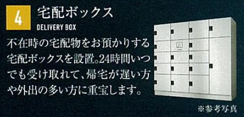 物件番号: 1025883474 プレサンス神戸キュリオ  神戸市中央区相生町5丁目 1K マンション 画像16