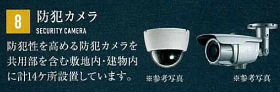 物件番号: 1025883468 プレサンス神戸キュリオ  神戸市中央区相生町5丁目 1K マンション 画像18