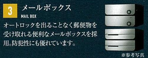 物件番号: 1025883474 プレサンス神戸キュリオ  神戸市中央区相生町5丁目 1K マンション 画像27