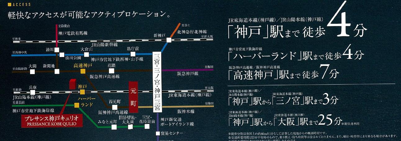 物件番号: 1025883474 プレサンス神戸キュリオ  神戸市中央区相生町5丁目 1K マンション 画像31