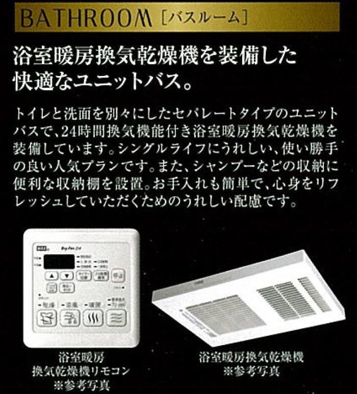 物件番号: 1025883561 プレサンス神戸元町ベルシオン  神戸市中央区海岸通4丁目 1K マンション 画像8