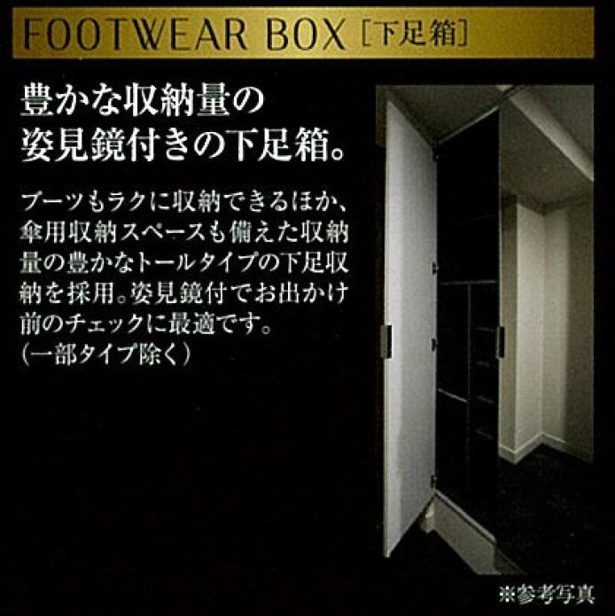 物件番号: 1025883604 プレサンス神戸元町ベルシオン  神戸市中央区海岸通4丁目 1K マンション 画像10