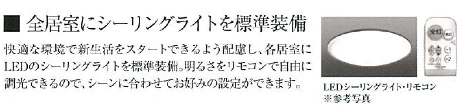 物件番号: 1025883600 プレサンス神戸元町ベルシオン  神戸市中央区海岸通4丁目 1K マンション 画像16