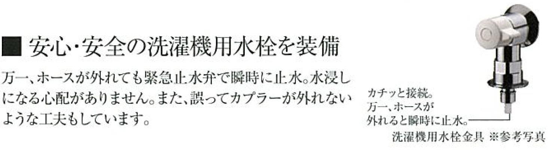 物件番号: 1025883604 プレサンス神戸元町ベルシオン  神戸市中央区海岸通4丁目 1K マンション 画像17