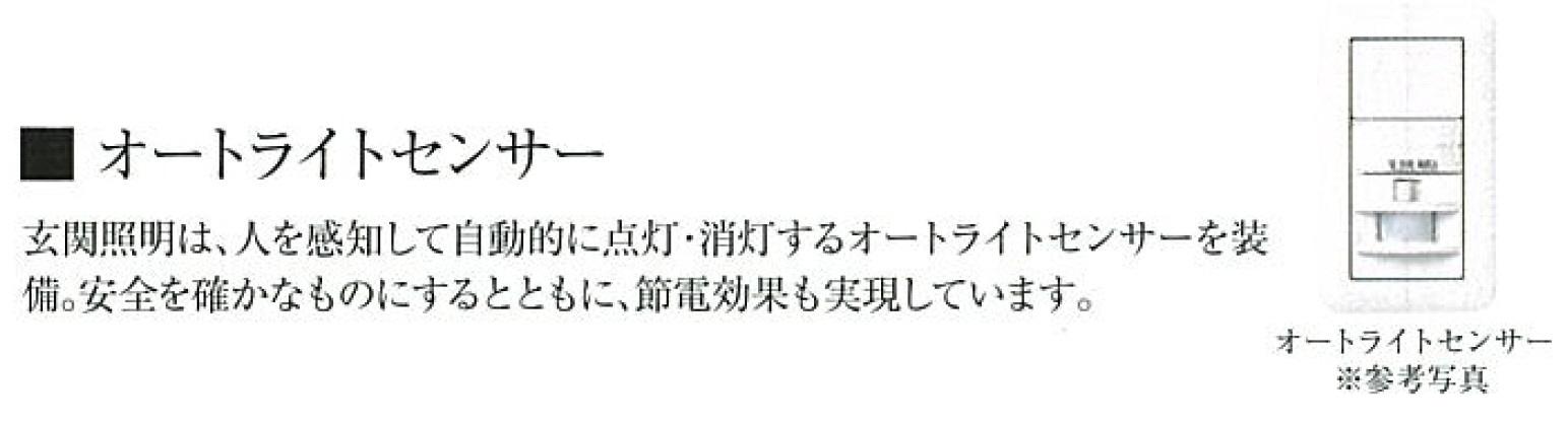 物件番号: 1025883602 プレサンス神戸元町ベルシオン  神戸市中央区海岸通4丁目 1K マンション 画像19