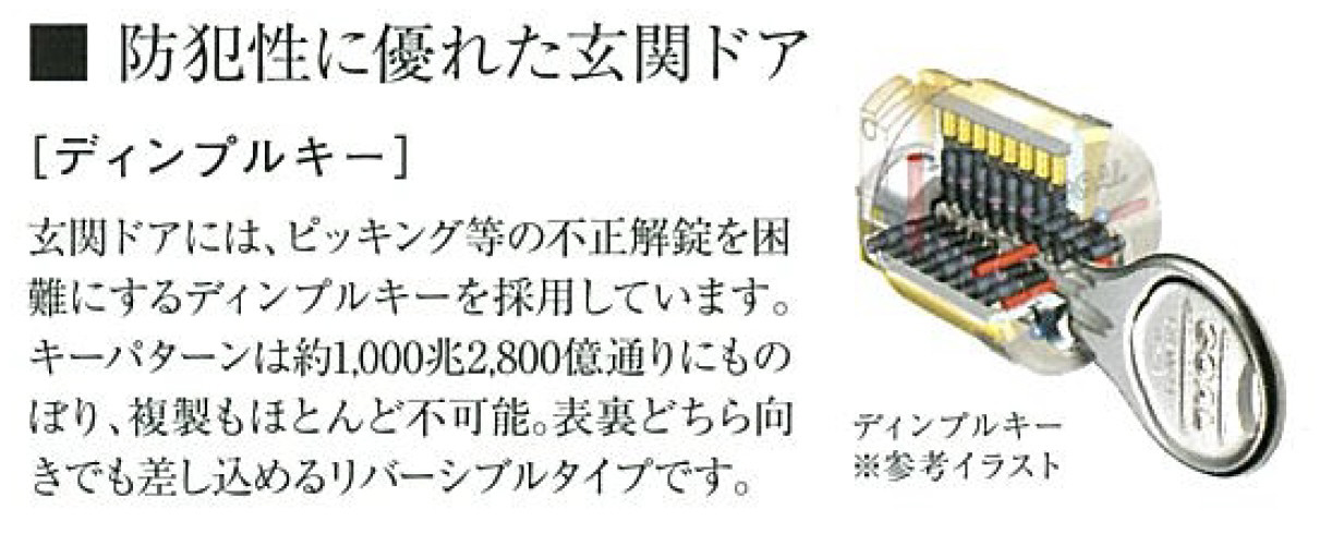 物件番号: 1025883602 プレサンス神戸元町ベルシオン  神戸市中央区海岸通4丁目 1K マンション 画像27