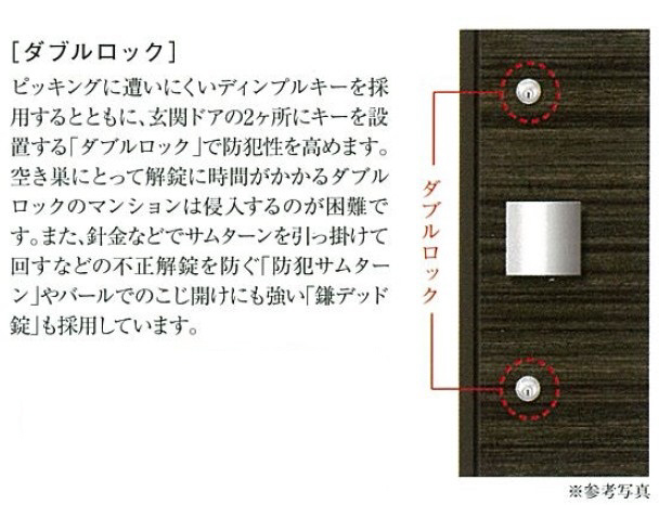 物件番号: 1025883600 プレサンス神戸元町ベルシオン  神戸市中央区海岸通4丁目 1K マンション 画像28