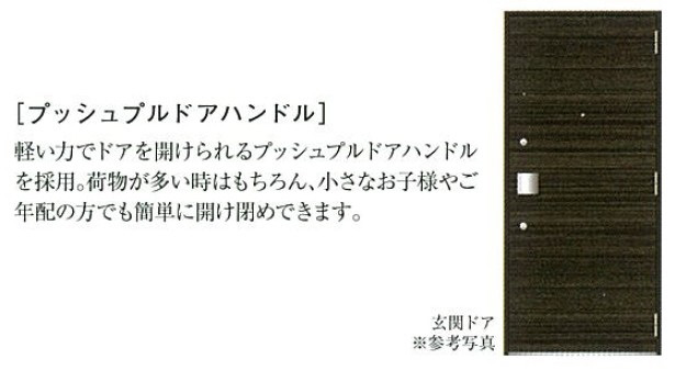 物件番号: 1025883602 プレサンス神戸元町ベルシオン  神戸市中央区海岸通4丁目 1K マンション 画像29